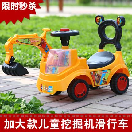 厂家直销儿童四轮滑行车挖掘机钩车封面大图