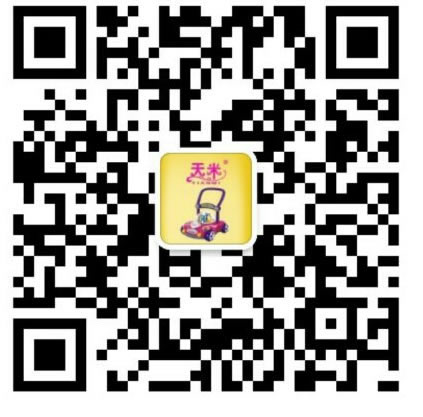 批发商加我微信领红包天米上海芭诺有限公司二维码