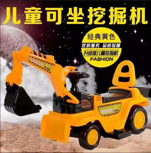 邢台禧玛诺专业生产儿童挖掘机二维码