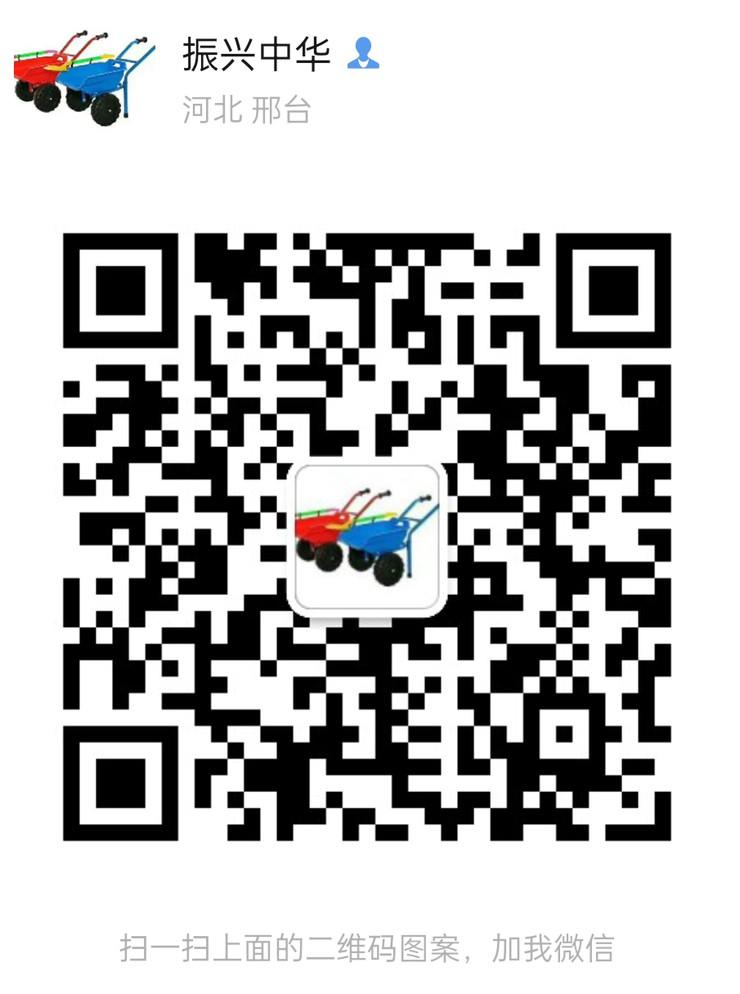 平乡振华万博manbetx全站下载体育厂二维码