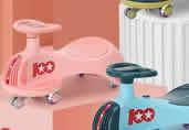 必威体育官方下载路海betway必威手机版官网玩具厂