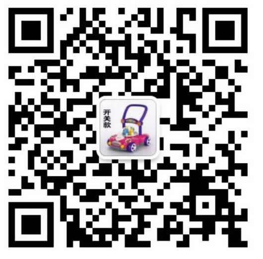 万博manbetx客户端主页邢台欧乐童玩具厂《天米》品牌,助步车二维码