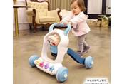 河北邢台欧乐童玩具厂《天米》品牌,助步车