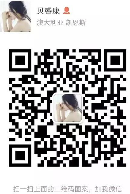 贝睿康玩具厂,熊猫宝宝室内室外车二维码