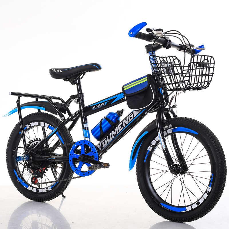 儿童山地车自行车变速自行车封面大图