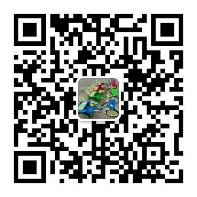 平乡县儿童游戏围栏厂二维码