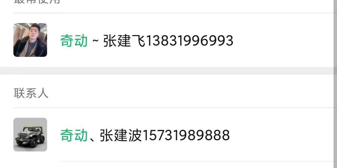 邢台市奇动儿童玩具有限公司二维码