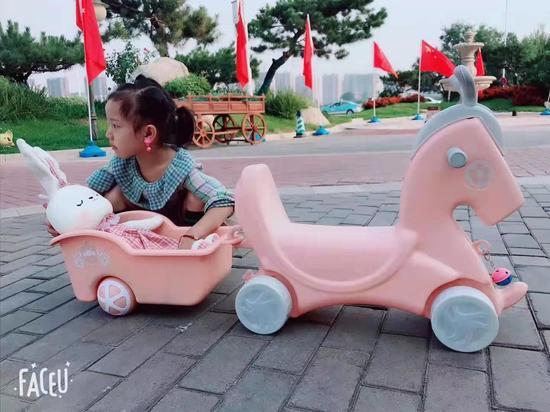 河北(亚久儿童玩具厂)封面大图