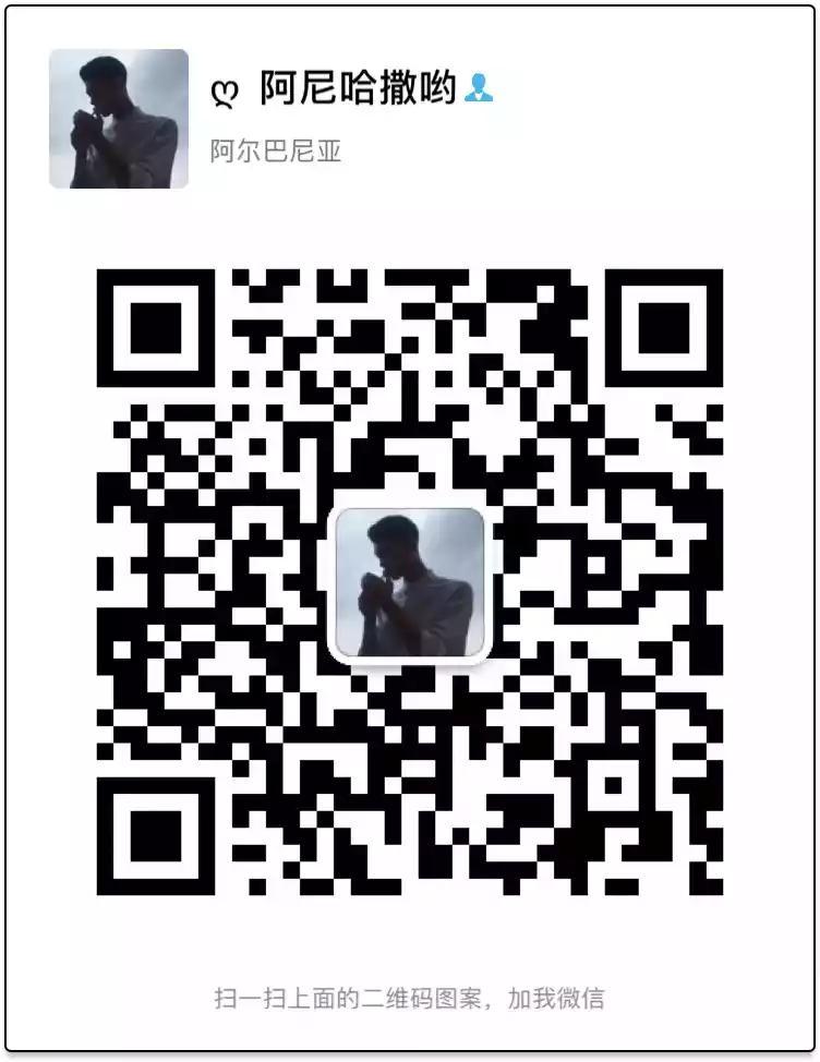 豫东藤编必威体育备用网站厂家二维码