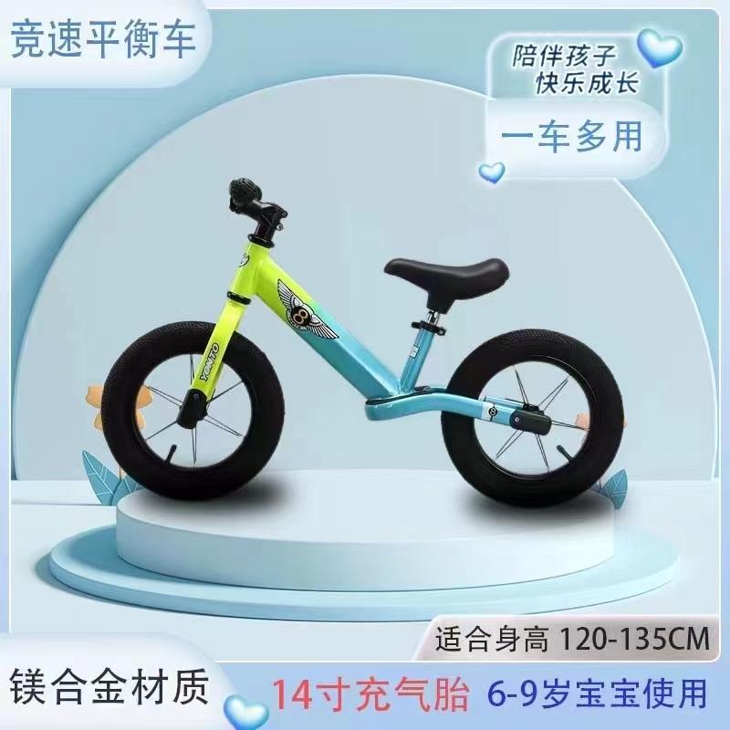 河北加诺童车玩具有限公司,主要生产餐椅,封面大图