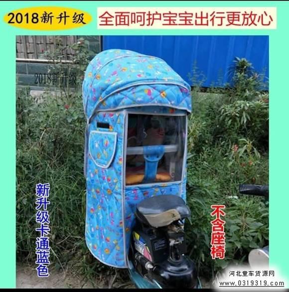 微信图片_20181002155452