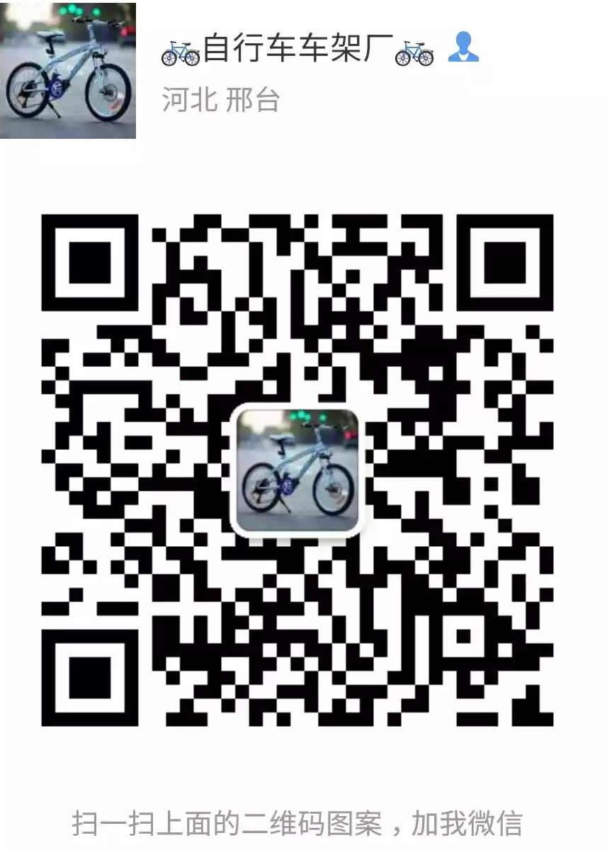 鑫汇自行车配件厂二维码