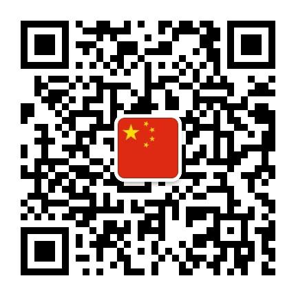 2019北京智慧养老产业展二维码