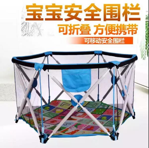 河北速跑婴童用品厂专业生产折叠围栏床围二维码