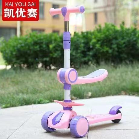 佰乐迪儿童玩具用品封面大图
