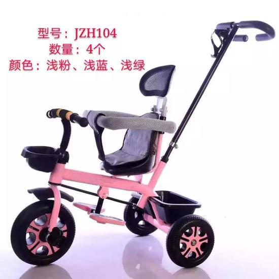平乡县创美儿童用品厂(三轮车)封面大图