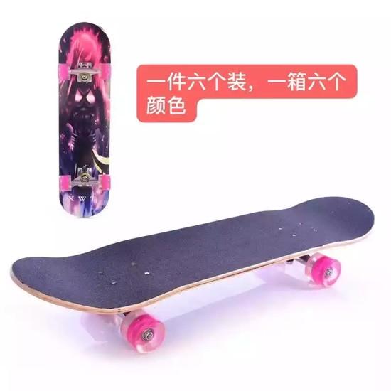 必威体育官方下载甲硕木质滑板车有限公司二维码