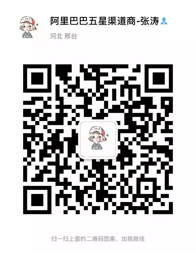 必威体育官方下载驰业网络科技有限公司平乡分公司二维码