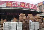 赵氏物流河古庙到东莞深圳惠州增城河源往返