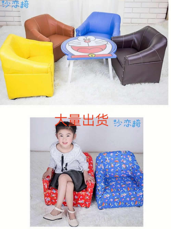 红宇櫈业,凳子,礼品凳,沙发封面大图