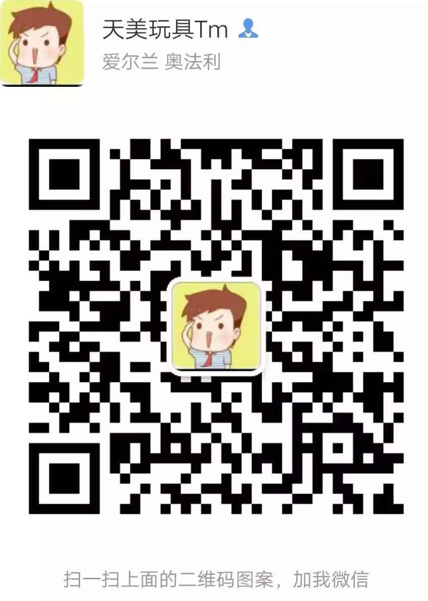必威体育官方下载省邢台市天美betway必威手机版官网用品二维码