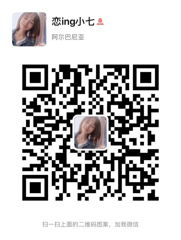 2019上海必威体育备用网站展二维码