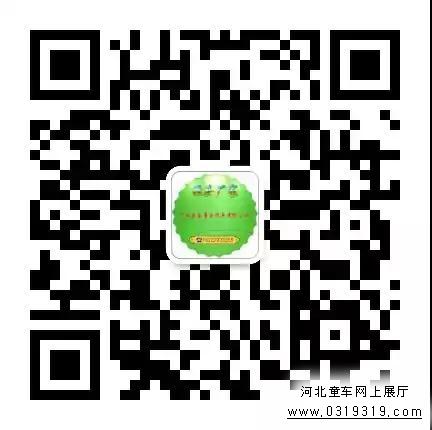 广宗县乐童自行车有限公司制造新型平衡车二维码