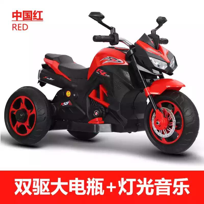 旭达玩具儿童电动摩托车封面大图