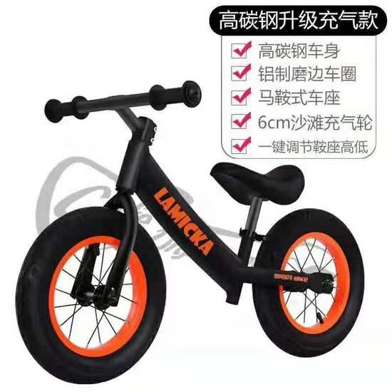 七彩童车,主要生产儿童自行车,山地车封面大图