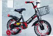 赫萌宝贝儿童自行车厂家