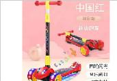 爱乐迪儿童用品,弘扬车业,滑板车