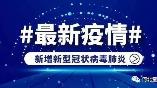 20年平乡展会,河北省商务厅:关于暂停举办各类展览展示