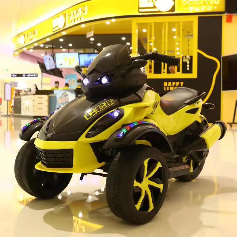 驰骋通电动三轮摩托车封面大图