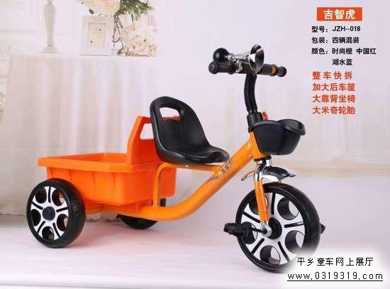 小海娃,吉智虎品牌,专业生产三轮车,封面大图