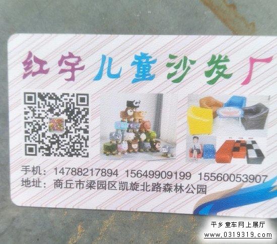 微信图片_20200521145404