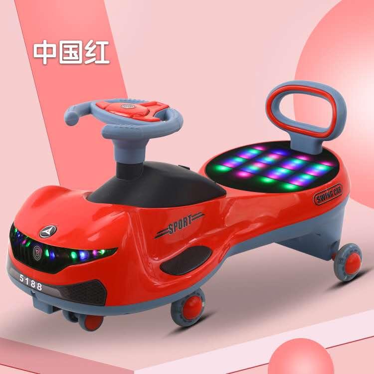 广宗县幂森儿童用品有限公司-健身摇摆车封面大图