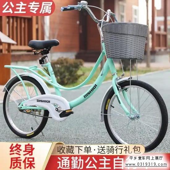 迪士奇自行车学生自行车童车二维码