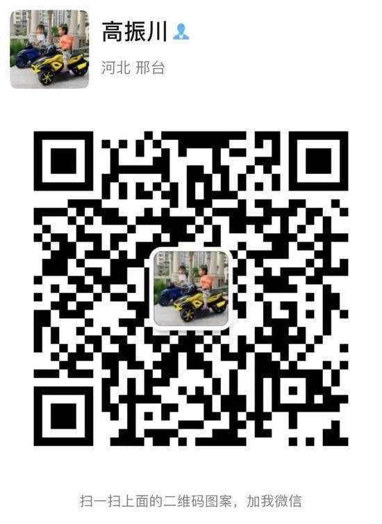 河北驰骋通-电动摩托车二维码