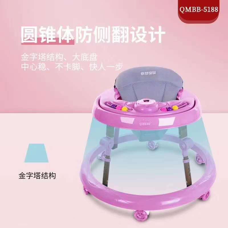 奇梦宝宝,儿童学步车,餐椅,挖机,玩具二维码