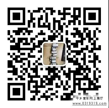广东佳利达微型直流电机马达有限公司二维码