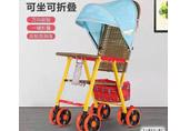 乐雨儿童玩具配件厂,藤编折叠车,前置座椅