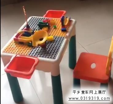 平乡县康利贸易公司,儿童积木桌,平衡车二维码
