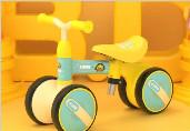 瑞江祥儿童玩具厂,多功能平衡三轮车