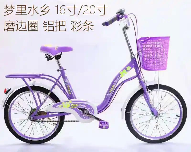 王帅童车-自行车封面大图