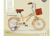 王帅童车-自行车