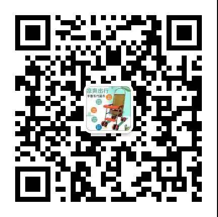 山东省聊城市小天使童车厂(藤编竹车)二维码