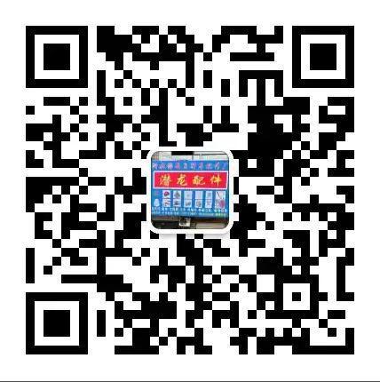 河北潜龙自行车厂二维码